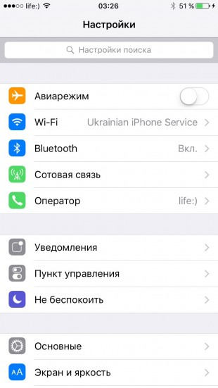 ios_9_settings