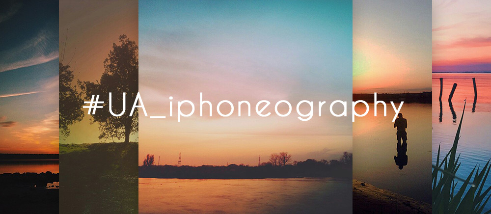 iphoneography-hero