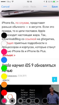 skitch_for_iphone_safari_2