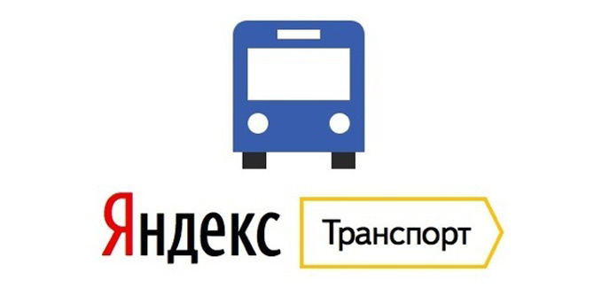 обзор yandex.transport
