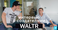 Walter Interview