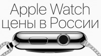 apple-watch-russia-prices-16_9