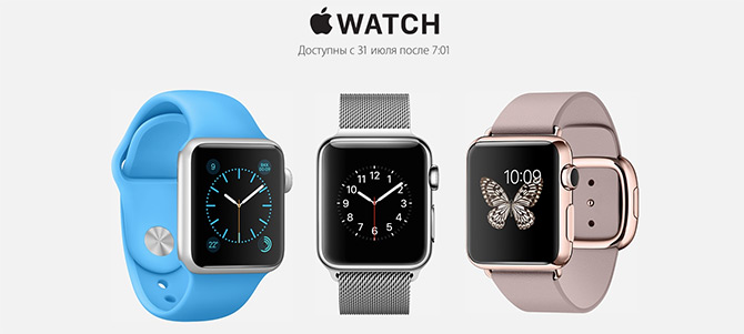 apple-watch-russia