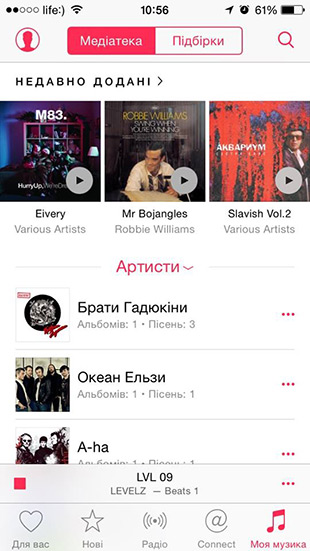 apple_music18