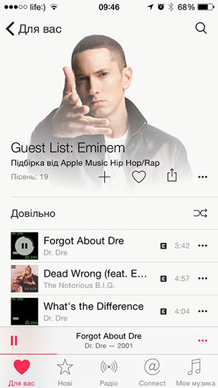apple_music_tips6