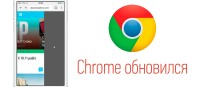 google-chrome-gestures