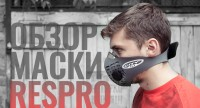 respro-mask-review-hero