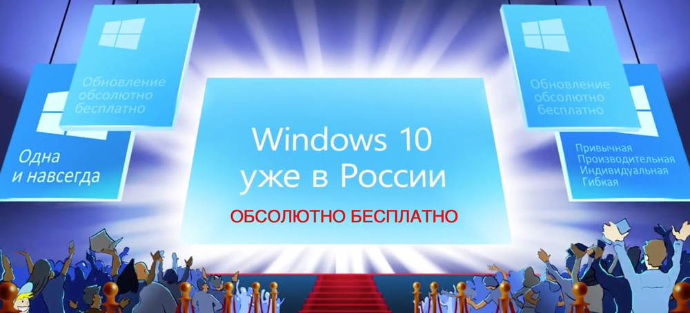 windows-10-ad-hero