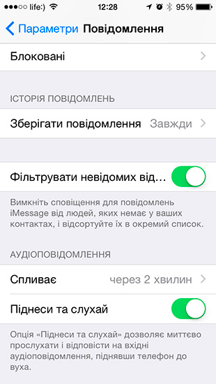 How to filter spam on iPhone