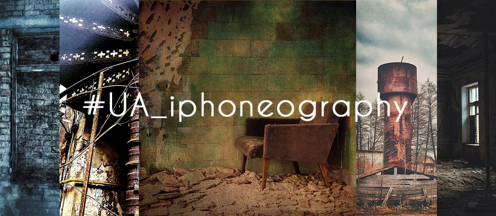 iphoneography-6.09