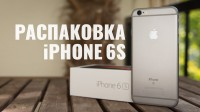 iphone-6s-unboxing-hero