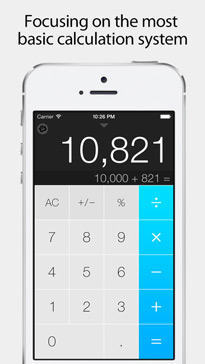 Basic Calc Pro - Focusing on the most basic calculation system!