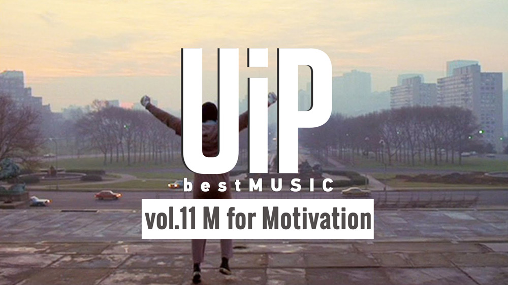 UiP-music-vol-11-thumb