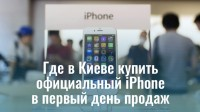 iphone-6s-launch