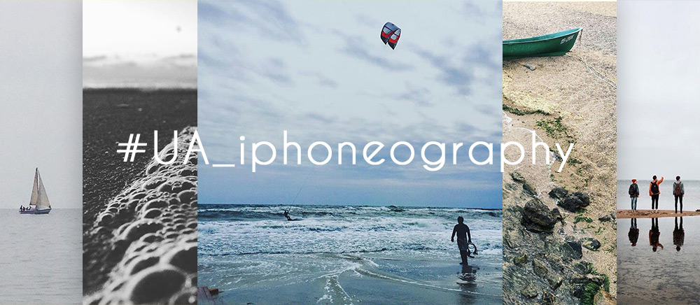 iphoneography-new
