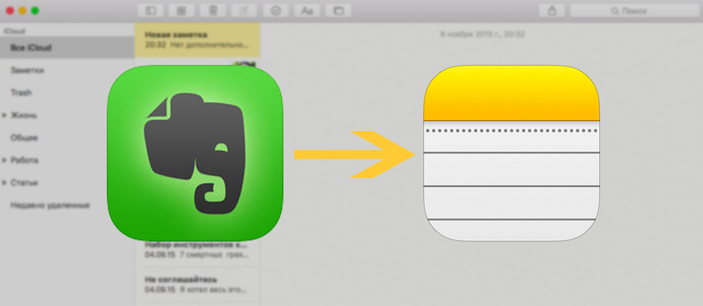 Move notes from Evernote to Notes