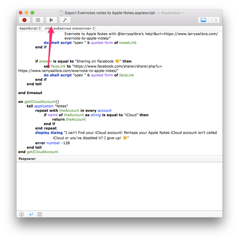 How to move notes from Evernote to Notes