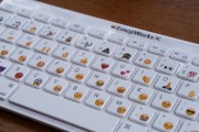 emoji-keyboard-base