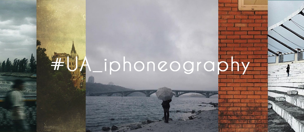 iphoneography-2.11