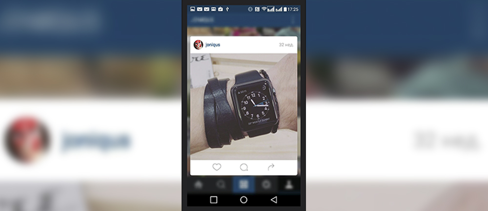 Instagram 3D Touch Android