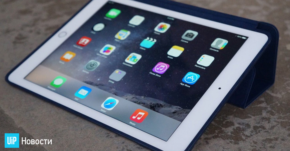 ipad-on-ground-hero