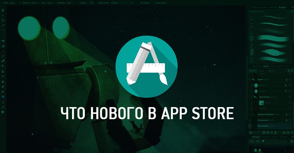 new-in-app-store-13