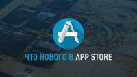 new-in-app-store-2