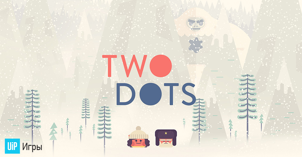 two-dots-hero1