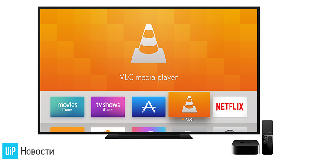 vlc-apple-tv-hero