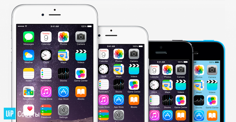 How to save storage space on iPhone and iPad 333