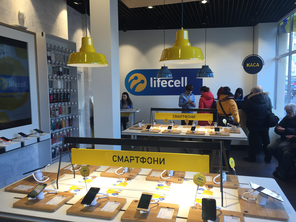 lifecell-shop-3