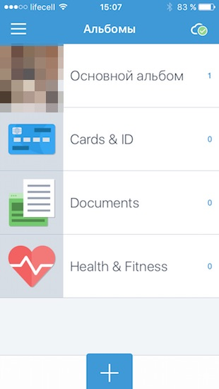 Privacy apps for iPhone