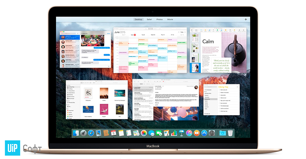 OS X El Capitan 10.11.4 beta 5