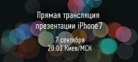 iphone7-keynote