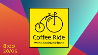 coffee-ride-uip-thumb