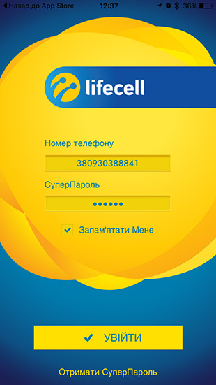 lifecell10