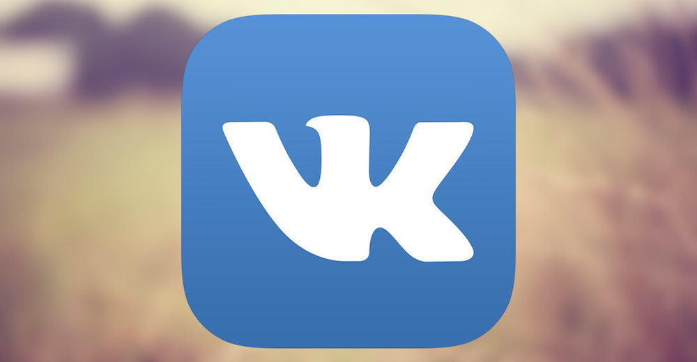 VKSettings-iPad-iPod-Toich-VK-Download-App-Store-Music-0