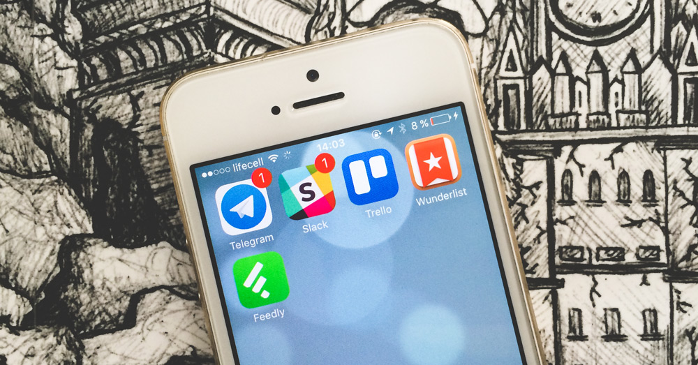 Useful apps & services