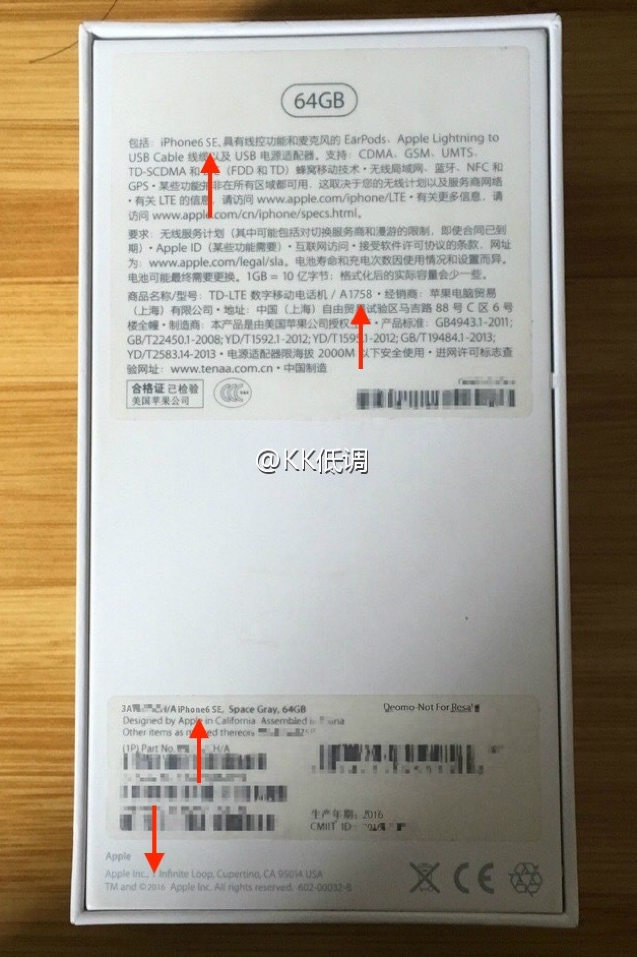 iphone_6se_box_fake