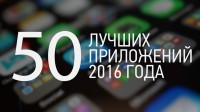 50apps