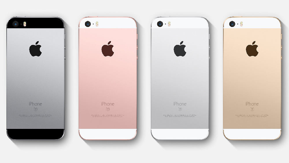 iphone-se-2017-small