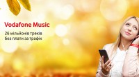 vodafone-music-thumb