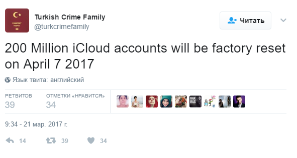 Turkish Crime Family в Твиттере_ «200 Million iCloud accounts will be factory reset on April 7 2017» - Google Chrome 2017-03-22 14.18.05