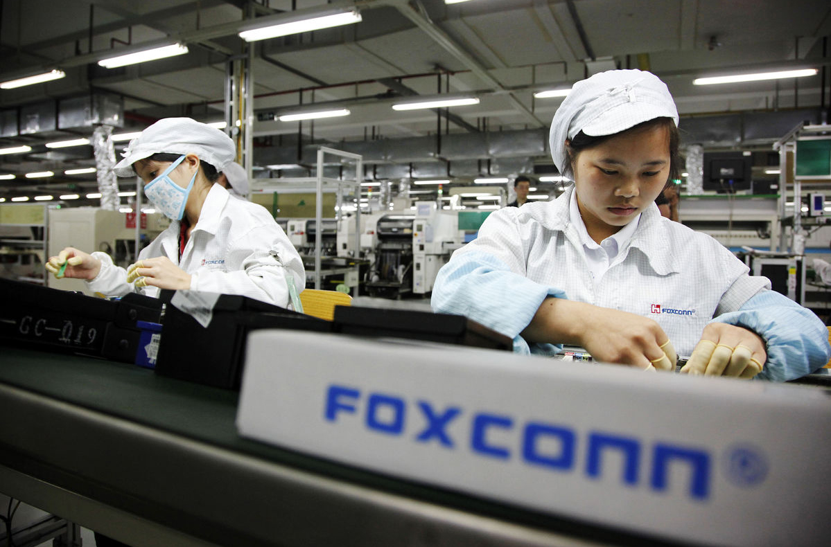 Foxconn manufacture
